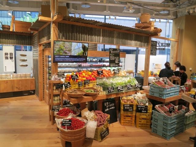 画像: 青果のほか日替わりメニューもある弁当で来店動機を増やす考え