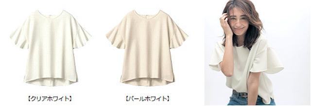 画像: 袖フリルブラウス【撥水加工】 価格:3,990円(税込)