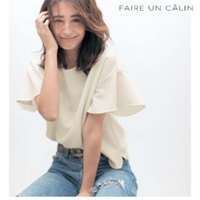画像: フェールアンカラン/FAIREUNCALINの通販|ベルメゾンネット