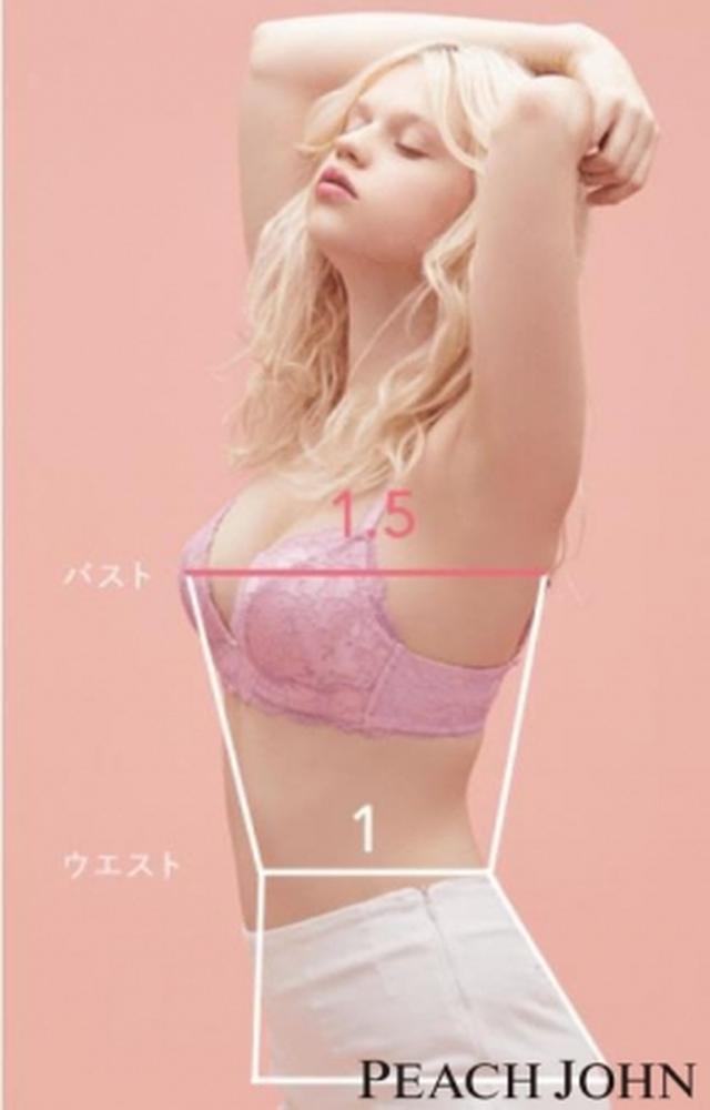 画像2: 誰もが自分だけのメリハリボディへ!中村アン率いる「Nice Body Club」は発足!
