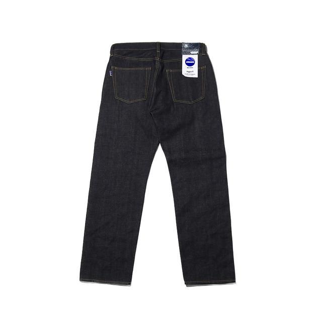 画像1: スニーカーのためのジーンズ!? atmos×藤原裕(BerBerJin director)
