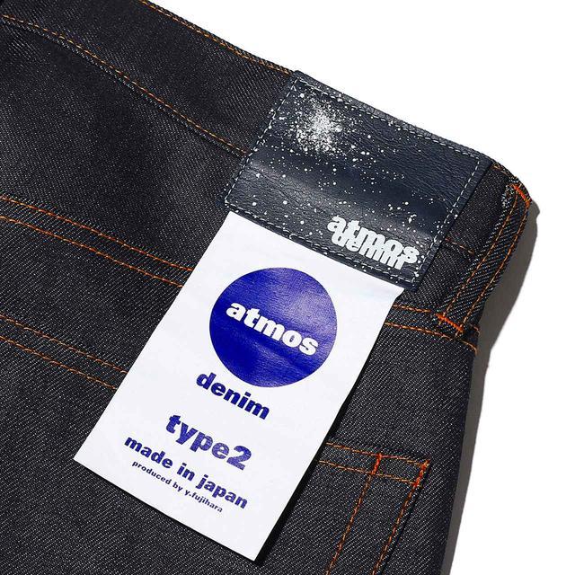 画像4: スニーカーのためのジーンズ!? atmos×藤原裕(BerBerJin director)