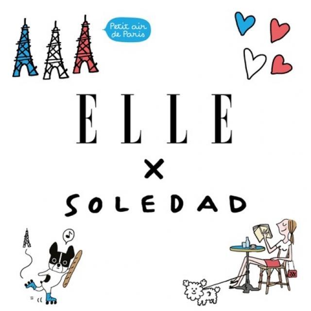 """画像: ELLE ×パリの人気イラストレーターSoledad(ソルダッド)のコラボレーションライン""""Un petit air de Paris(アン・プチ・エアー・ド・パリ)""""~パリで散歩~""""が6月下旬発売"""