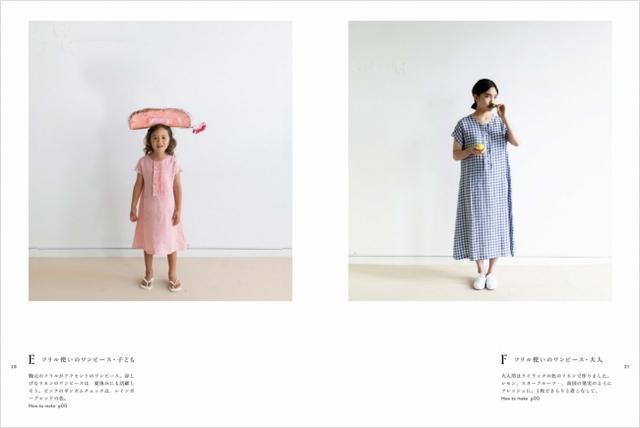 画像4: 大人気の布屋さん「CHECK&STRIPE」待望の最新刊が発売!