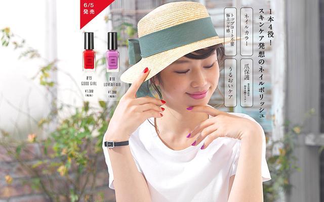 画像: TOP | オトナのための爪に優しいネイルポリッシュ - JUMII TOKYO