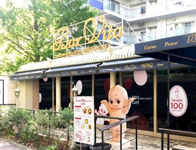 """画像1: """"サラダ""""と""""タマゴ""""を楽しむ期間限定カフェ「kewpie 100 years, start! CAFÉ」を東京・大阪に続き福岡にオープン!"""