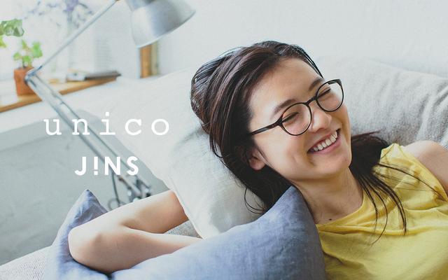 画像: 寝転んでも長時間かけても心地よいメガネ