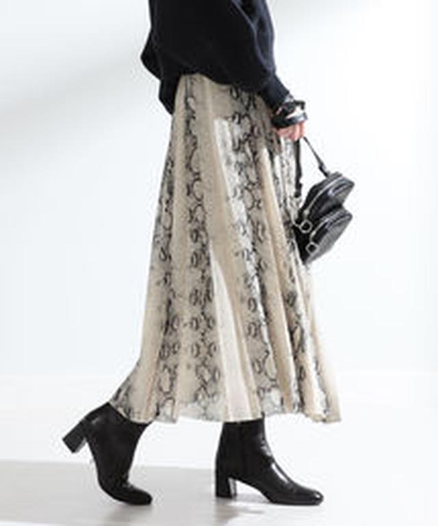 画像3: アニマル柄をあえて、マキシ目のスカートで履きこなすのが今年らしさ。きれいなフォルムや上品な素材なら、アニマル柄のロングでも、すごーくリアルなおしゃれになるから試してみて。