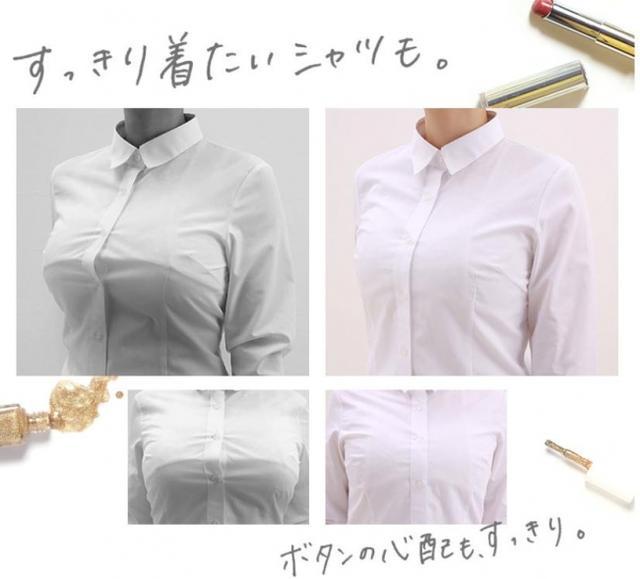 画像3: こんなに違う!商品着用の様子