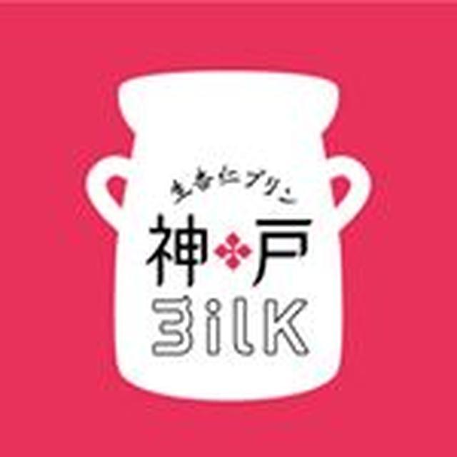 画像: 逾樊虻MILK (@kobe.milk.pudding) 窶「 Instagram photos and videos