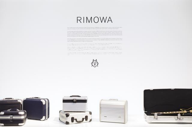 """画像5: RIMOWA(リモワ)、""""旅""""をテーマにしたアート作品展 『RIMOWA Heritage Ginza』を東京・銀座にて開催中"""