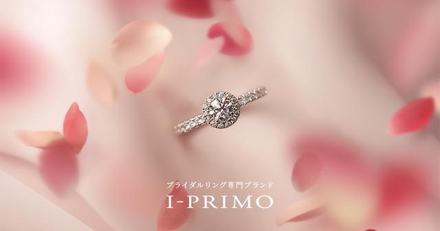 画像: フラワリー 婚約指輪・結婚指輪のI-PRIMO(アイプリモ)