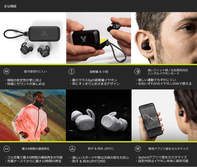 画像: Amazon.co.jp: Jaybird VISTA フルワイヤレスイヤホン: 家電&カメラ