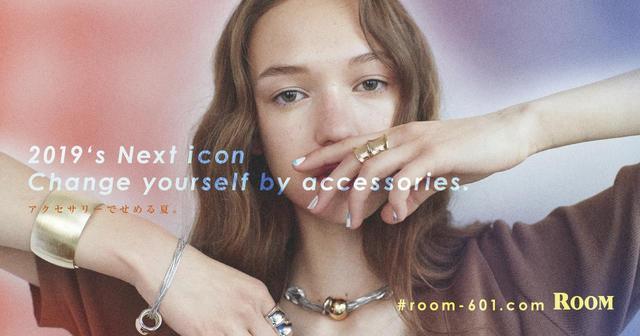 画像: いまファッション好きが集まる アクセサリーブランド ROOM