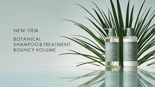 画像: 【NEW ITEM】BOTANICAL BOUNCY VOLUME SHAMPOO & TREATMENT【BOTANIST】 www.youtube.com