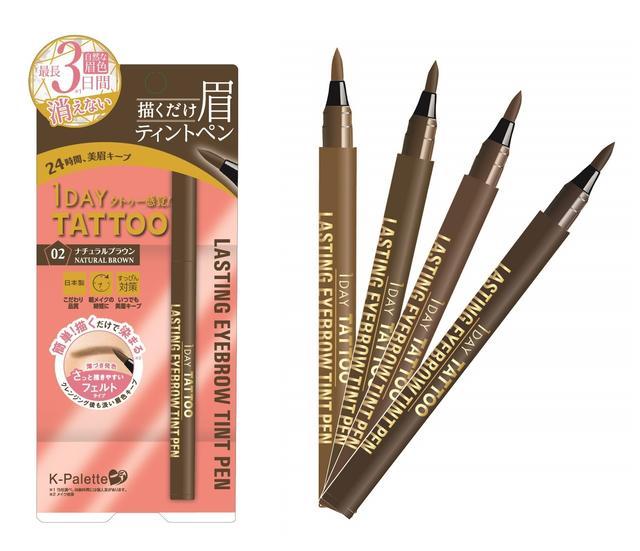 画像5: 描くだけ、染まる(※1)!自然な眉色が最長3日間消えない(※2)。 眉ティントペンがK-パレットから新発売!