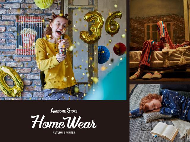 画像2: ポップでレトロな、オリジナルデザイン!「オーサムストア」のホームウェアに秋冬の新作8種が登場!