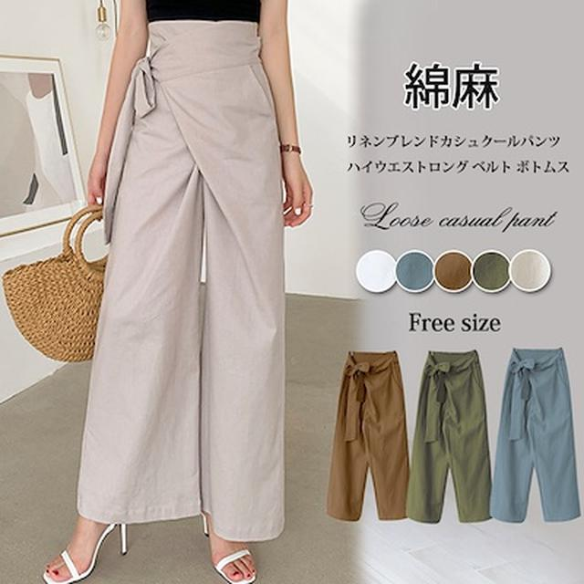 画像: [Qoo10] I SUN(韓国ファッション) : リネンブレンドカシュクールパンツ レディ... : レディース服