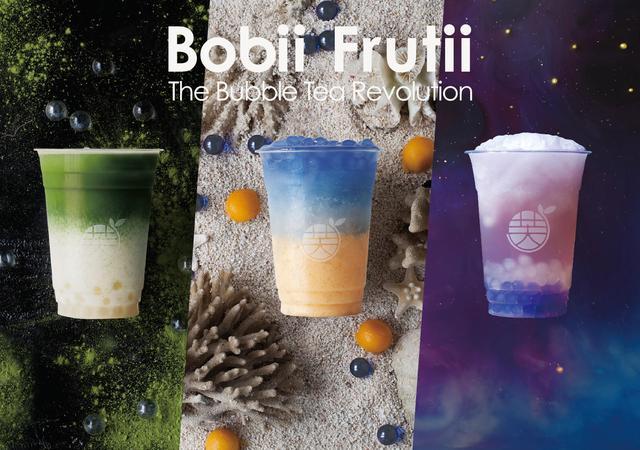 画像: タピオカスムージー | Bobii Frutii Japan | 日本