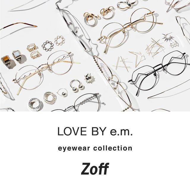 画像: Zoff×LOVE BY e.m. eyewear collection