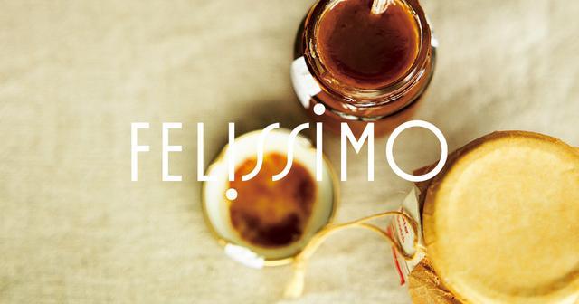 画像: フェリシモ