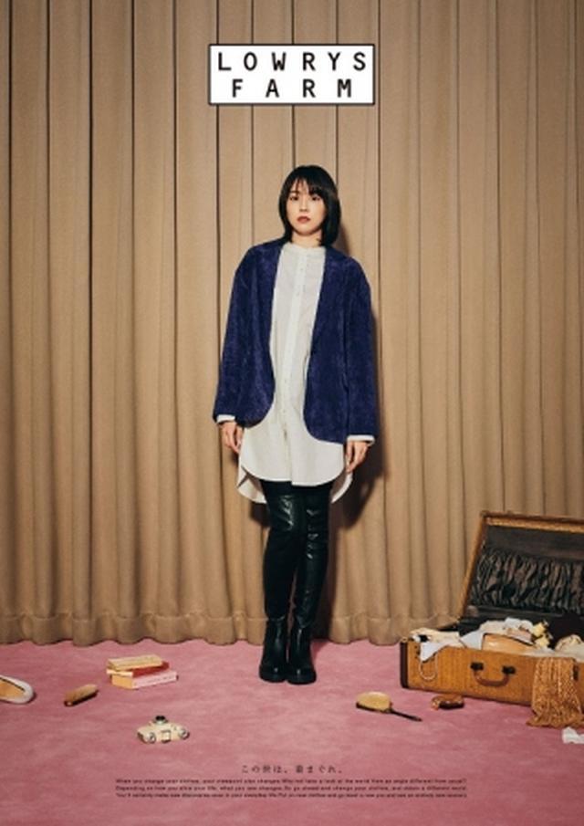 画像: 軽さが特徴のコーデュロイジャケットはこの秋おすすめのアウター。 ジャケット ¥7,500 シャツ ¥3,900 パンツ ¥5,500 ブーツ ¥7,900 ※WEB限定公開