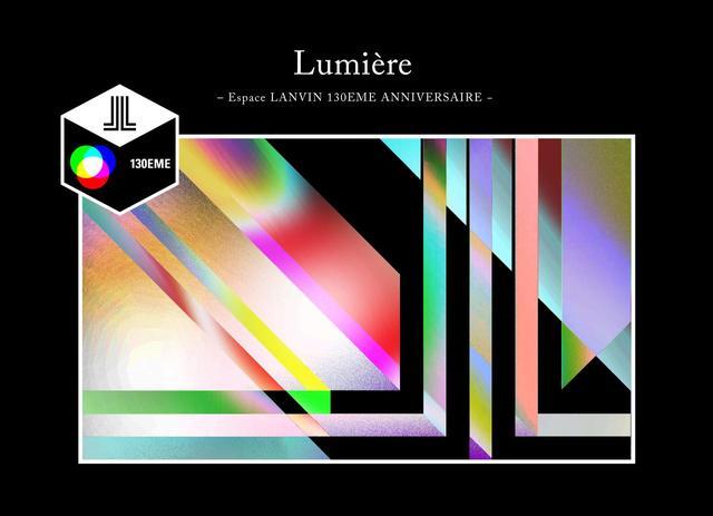 画像1: LANVIN130周年を記念した期間限定イベント 「Lumièreランバン130周年 −光のアトリエ−」開催