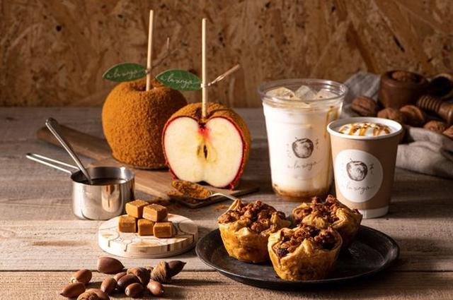 画像1: 青森りんごの専門店『a la ringo』りんごの季節到来 キャラメルを使った秋限定メニュー3品が新登場!