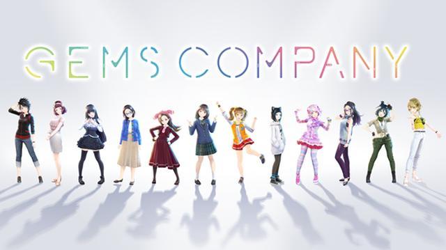 画像2: シタテルとスクエニがアイドルのファッションブランド立ち上げプロジェクトをスタート!