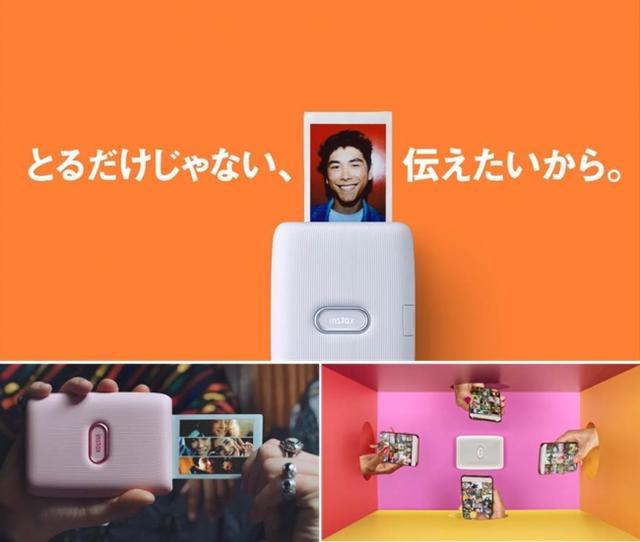 """画像2: みんなと「遊べる」ユニークな機能満載!スマートフォン用プリンター""""チェキ""""「instax mini Link」"""