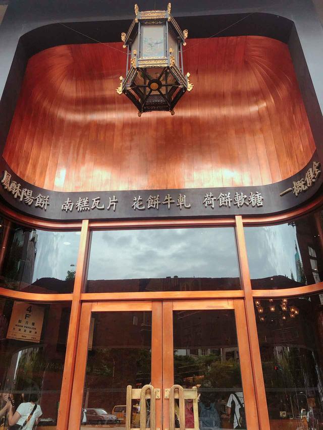 画像2: 毎日行列!台湾のギフトショップ 台湾台中の美しすぎるギフトショップ