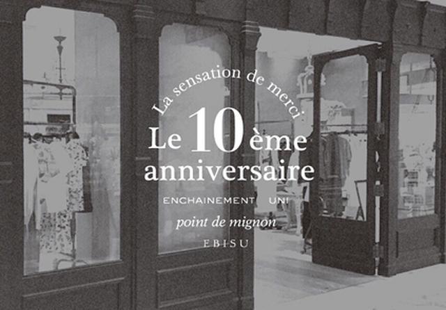 画像1: オープン10周年 ENCHAINEMENT UNI/point de mignon恵比寿