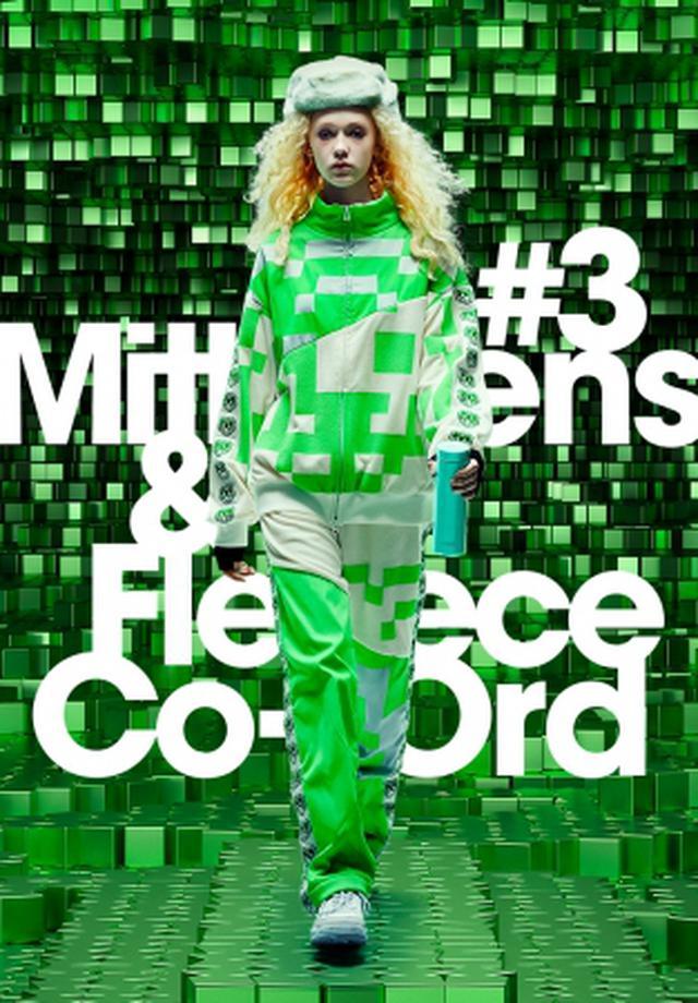 画像5: ついに発売決定!注目のスタイリスト百瀬豪氏をファッションディレクターに起用したタイガー魔法瓶『LOVE TIGER COLLECTION 2019 WINTER』