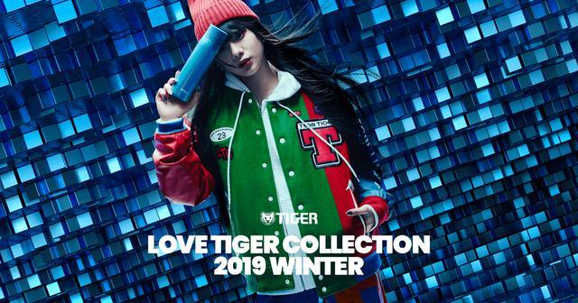 画像: LOVE TIGER COLLECTION 2019 WINTER | タイガー魔法瓶 水筒 SAHARA 公式サイト