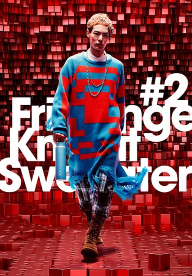 画像4: ついに発売決定!注目のスタイリスト百瀬豪氏をファッションディレクターに起用したタイガー魔法瓶『LOVE TIGER COLLECTION 2019 WINTER』