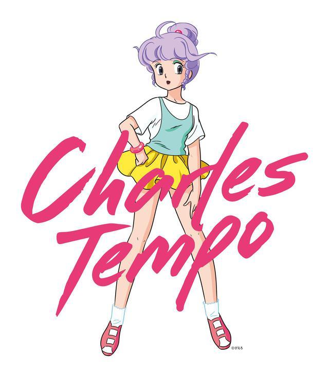 画像1: Charles Chaton 渋谷に待望のOPEN 魔法の天使クリィミーマミのコレクションも登場