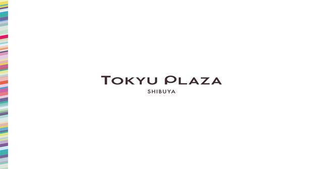 画像: 東急プラザ渋谷 | 東急プラザ
