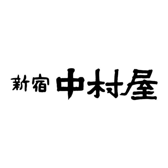 画像: 新宿中村屋