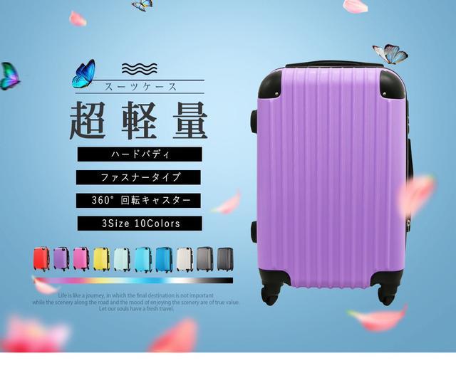 画像1: 超軽量&360度回転の万能スーツケース