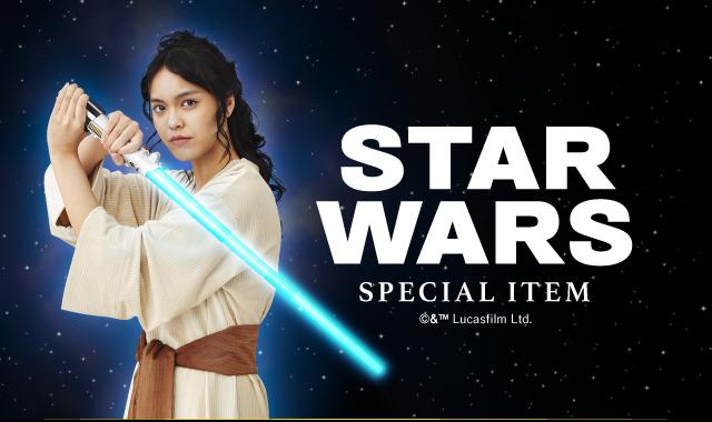 画像: STARWARS SPECIAL ITEM|フェリシモコレクション