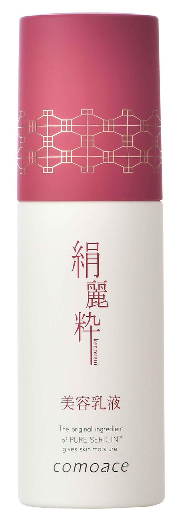 画像: コモエース 絹麗粋-マルチ-モイスト-セラム リッチ(美容乳液・6,500円税別)