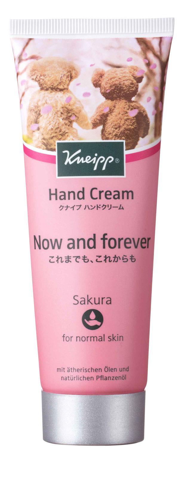 画像: クナイプ ハンドクリーム サクラの香り75ml・¥750(税抜)