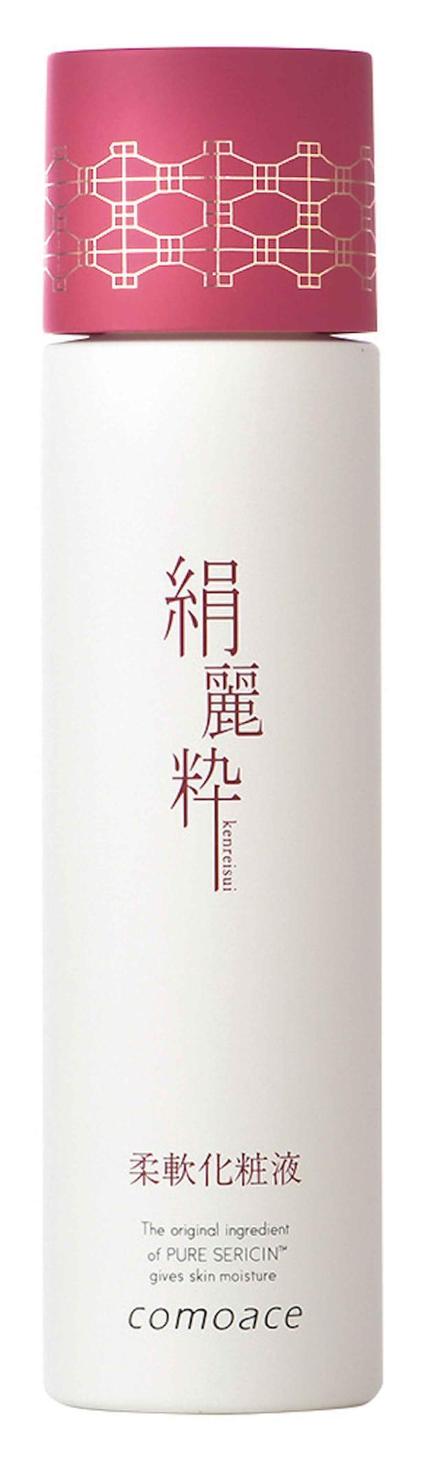 画像: コモエース 絹麗粋-プレ-モイスト-アクア リッチ(柔軟化粧水・3,500円税別)