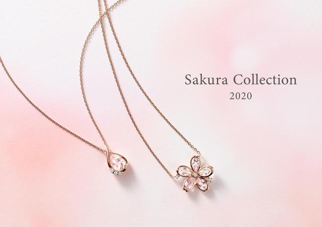 """画像1: 春を彩る華やかな桜をモチーフにした """"Sakura Collection""""が登場"""