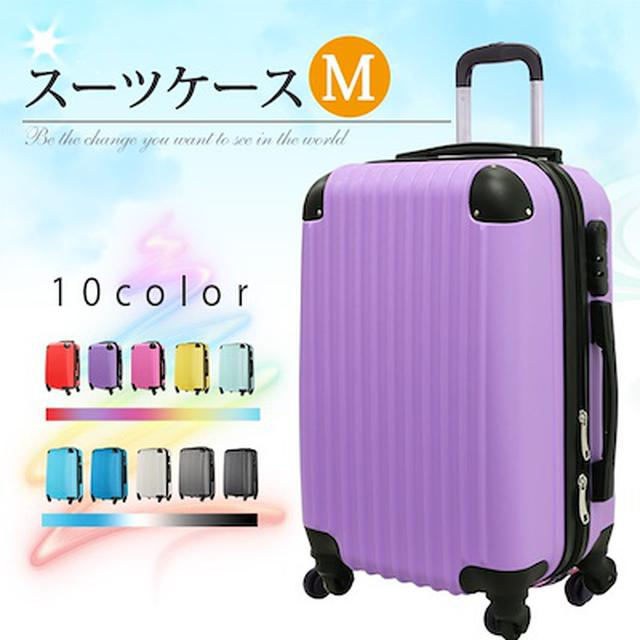 画像: [Qoo10] スーツケース 超軽量 : バッグ・雑貨