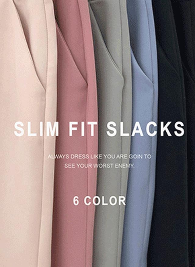 画像: [DHOLIC] スリムスラックスパンツ・全6色パンツ・ズボンパンツ・ズボン|レディースファッション通販 DHOLICディーホリック [ファストファッション 水着 ワンピース]