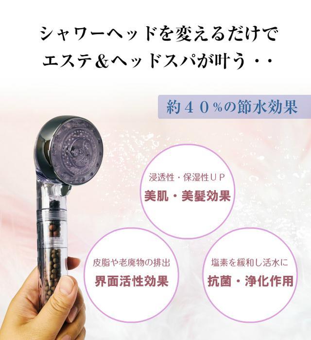 画像: 【生活提案雑貨店 Annyのお気に入り】 美肌・美髪・リラクゼーション グレートモーニング 3段切替シャワーヘッド