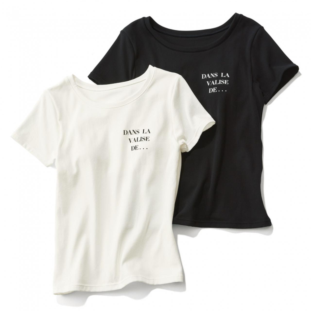 画像19: ディノスのファッションブランド『So close, (ソー クロース,) 』より、2020夏コレクションが新発売