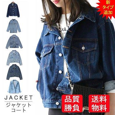 画像: [Qoo10] デニムジャケット レディース Gジャン : レディース服