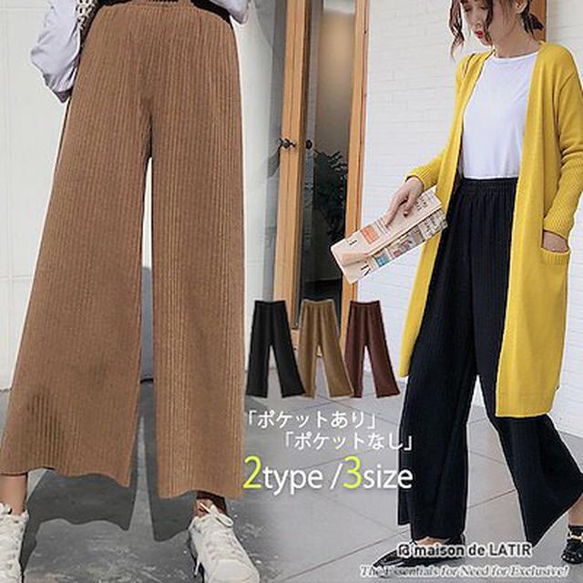 画像: [Qoo10] ワイドパンツ レディース ワイドパンツ ... : レディース服